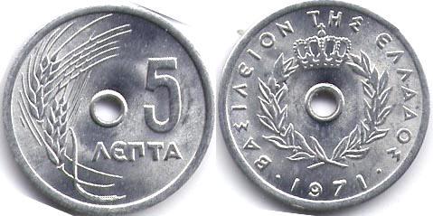 5 lepta 1971 greece